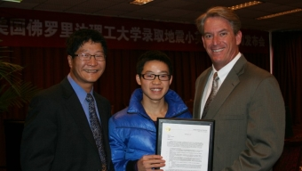 Florida Tech Awards Full Scholarship to Chinese Earthquake Hero
