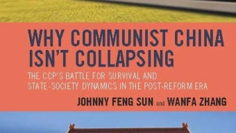 Zhang Co-Authors Book on Communist China